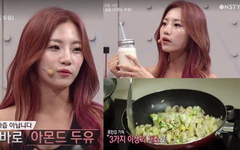 吃炒飯也能減肥?韓國超火的健身達人教你簡單做減肥炒飯+杏仁牛奶