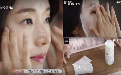 韓國「防腐美貌 」演員公開童顏秘訣 功效加倍的面膜敷法+1分鐘祛痘