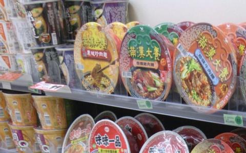 你也愛吃這一味嗎?臺灣人最喜歡的外國泡麵揭曉