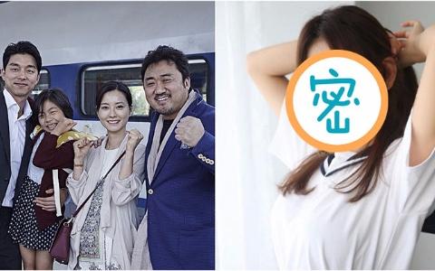 《屍速列車》最猛老公馬東錫戀愛啦♥ 對象竟是韓國超紅的「她」 她噴鼻血身材 組合根本是「美女與野獸啊!