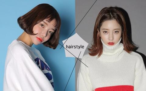 到年末就該幫自己換個新造型!10款女生最經典的長短髮造型