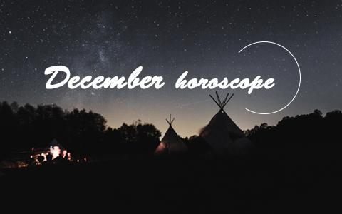 12星座12月整體運勢