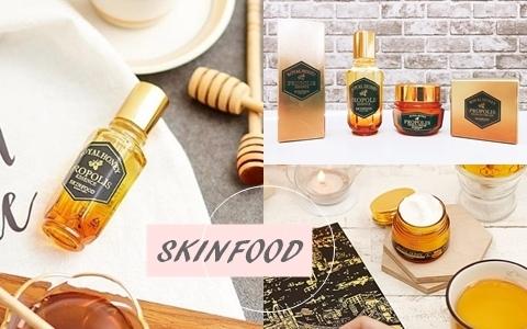 【歐膩評價】韓國熱銷第一名!SKINFOOD甜蜜蜂潤女王系列開箱