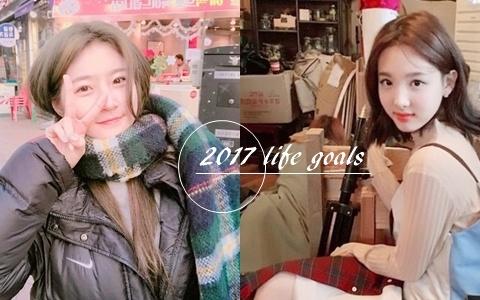 20代女孩必知!2017年一定要達成的8項幸福新目標!