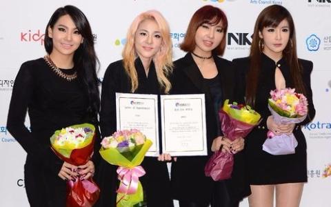 2NE1最後合體很感動!但「這兩點」卻惹毛粉絲讓YG被翻罵!誇張的是「新歌」不僅不新 還被說是YG的陰謀…