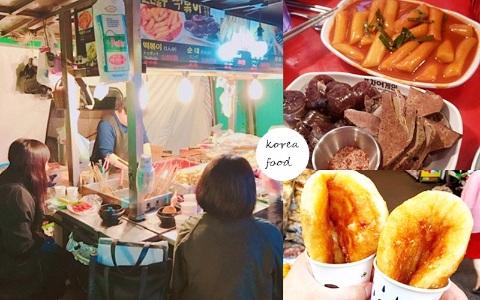 沒吃到絕對後悔一輩子!韓妞最愛的街邊小吃TOP6 每個都必吃啊!