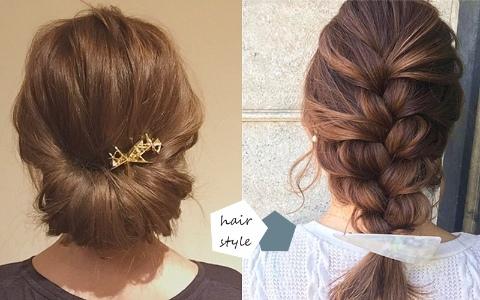 長髮女孩絕對必學!4款超簡單盤髮造型讓你不再熱死街頭!