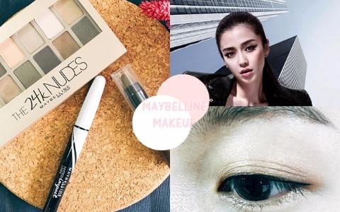 10分鐘畫出超美眼妝!靠氣墊眼線液就能完成「Angelababy深邃大眼妝」?