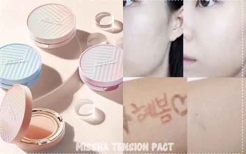 超強遮痘痘、斑點!MISSHA絲絨完美濾光氣墊遮掉你的爛痘爛疤!