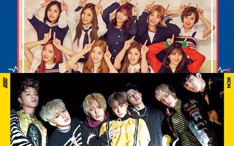 YG新人爭議再起  iKON成員廣播中模仿TWICE MOMO韓文發音 被轟「沒禮貌」引起韓網熱議