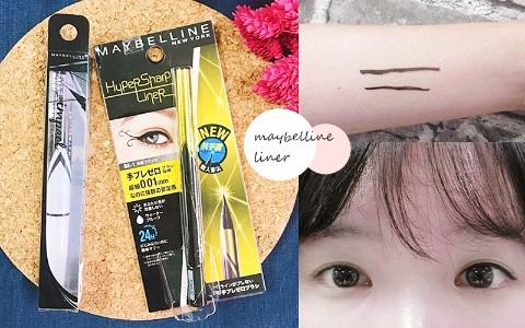 新手也能簡單畫出韓星電眼!媚比琳2款「人生眼線筆」根本眼妝救星!