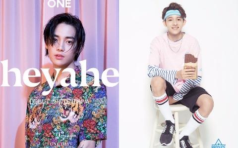 YG睽違14年SOLO男歌手 說「這些話」被網友罵翻:「沒良心 不要靠《PRODUCE 101》刷熱度!」