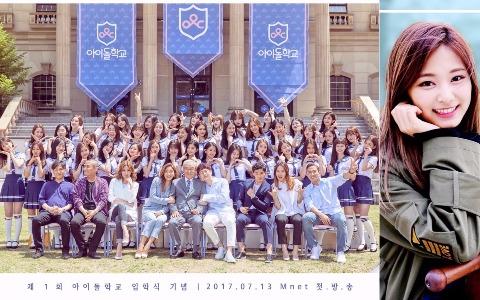 激似「子瑜」開播前就被韓媒讚爆的美貌是「她」網友:「她完全是《偶像學校》的門面」