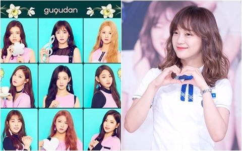 女團gugudan繼「金世正」後再度有成員挑戰戲劇!還未開拍前就被網友 「有點出戲」?