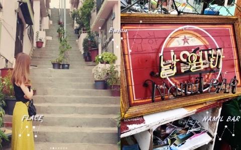 韓國人都在這些地方啊!《三流之路》超夯的南日Bar下次一定要去朝聖!