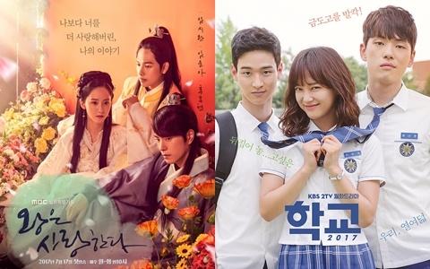 MBC vs KBS的自豪作對決!《戀愛中的王》與《學校2017》同時開播 評價卻天差地遠!?網友:「反正《學校》是完蛋了」