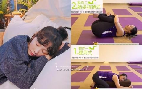 經期來總是痛到下不了床?4招超簡單的瑜珈幫你舒緩生理痛!