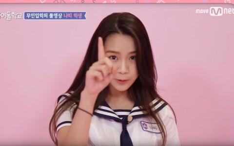 《偶像學校》 參賽者台上「一秒變臉」!Natty承認說了「這句話」讓人討厭 JYP評舞技 她勝過MOMO原因竟只是因為…