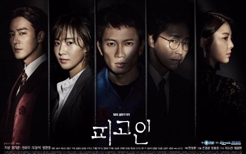 深夜一個人絕對不敢看!2017年比神劇《Signal》還更神 韓國人強推「驚悚燒腦」韓劇Top4