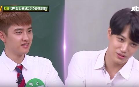EXO KAI自曝「不想和D.O.一起吃飯」嚇壞主持人 D.O.曾因為「這個習慣」被陌生人打巴掌?