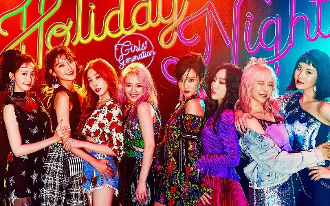 少女時代韓國音源成績不如預期ㅠㅠ網友認為可能是「這個原因」10週年粉絲見面會粉絲的「禮物」更讓少女時代流淚不止