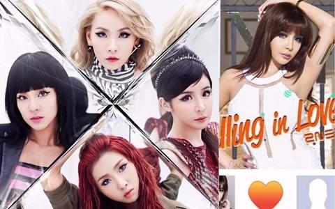 2NE1朴春開直播與粉絲互動「這個動作」網友錯愕 粉絲:「擔心她的精神狀況,希望她幸福」