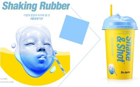 就像拿思樂冰往臉上塗!Dr.Jart+新品橡膠面膜敷完立刻變美肌!