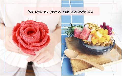 熱到崩潰想出國?6個台北冰店讓你吃完彷彿環遊世界!