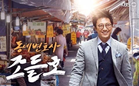 """陷入假日不知該看什麼劇的「窘況」? 粉絲大推的幾部""""寫實""""韓劇 滿足您對親情、愛情、友情的需求!"""