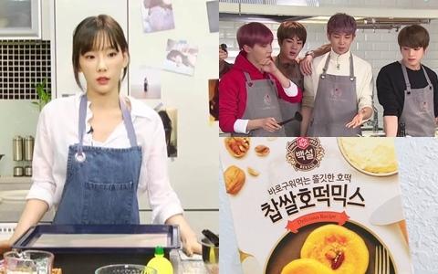 韓國娛樂龍頭在食品界也很夯✈CJ商品空運現貨特賣中