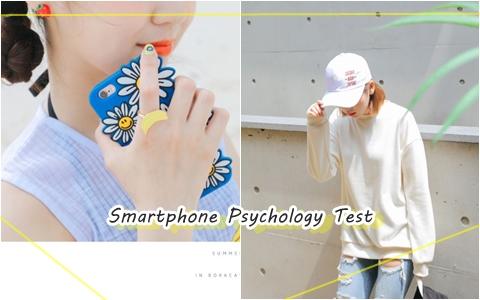 色彩強迫症的人連手機都要這樣搞?4種app排版看出你是什麼樣的人!