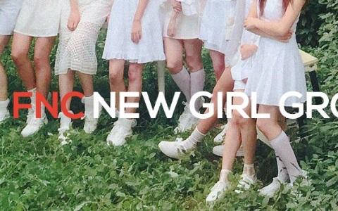 FNC睽違五年再推新女團!粉絲卻一致看衰 痛批公司「太魯莽」紛紛不買單…