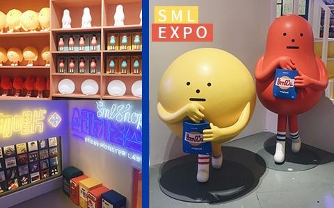 髮捲姊的假日行程!一起來看韓國的黏黏怪物展