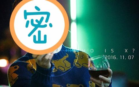 韓網友指出大勢男團SOLO MV有涉及「女性商品化」、「血腥暴力」及「刻意貶低日本」而引起爭議