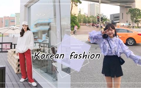 這些衣服居然賣翻天?台灣人看不懂的13個韓國新時尚!
