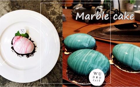 蛋糕也能無極限!6家台灣「大理石紋蛋糕」讓你捨得買捨不得咬!