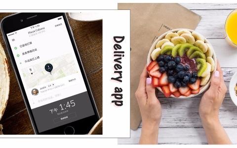 最快10分鐘幫你送到家!超強3個外送app讓你不出門就吃到爽!