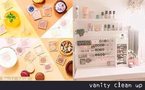 彩妝品大爆炸患者必學!韓妞的7個收納法變身完美化妝台!