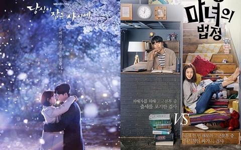 熱播電視劇 韓國收視率排名TOP10 《當你沉睡時》竟然排名墊底
