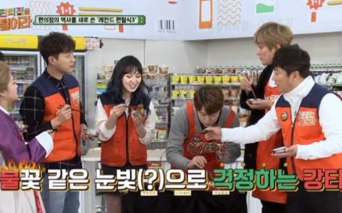 超威!24小時無人營業服務 韓國便利商店打工生「出現危機」