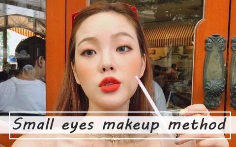 6位韓國小眼睛美妝部落客教妳怎麼畫眼妝 瞬間視覺放大3倍!