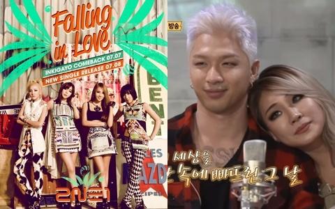 CL看到2NE1的影片「瞬間悲傷」 急忙靠向太陽肩膀找安慰 CL:「真的很想一起走到最後」