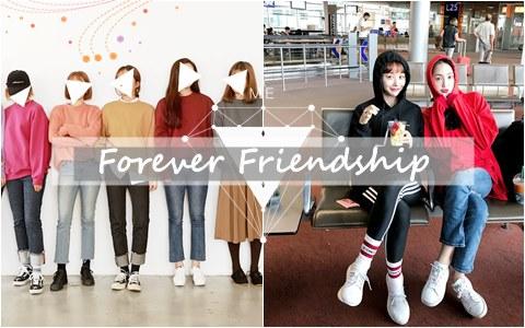可以沒男友不能沒朋友!10個方法讓你跟姊妹的友情一輩子不吵架!