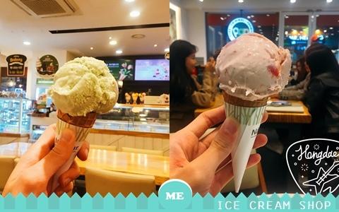 20代的冰淇淋甜品店! Nàturr Pop,還不快來吃!