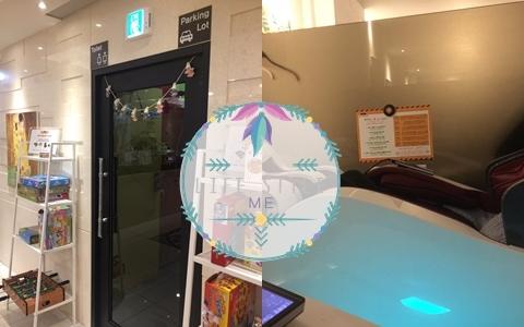 逛街逛到腳酸了嗎?快來試試韓國連鎖按摩咖啡廳!