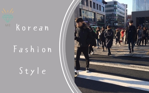 還在穿大衣嗎? 已經OUT啦!最新的韓國Fashion Item就是這個!