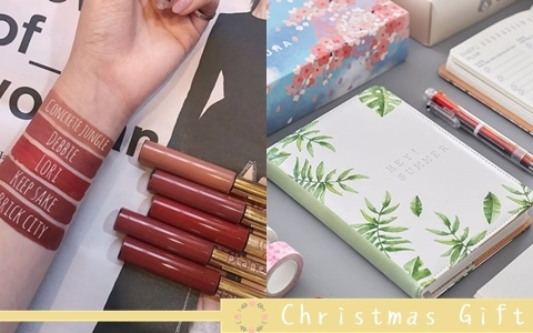 【聖誕狂潮】送這出去讓你超有面子!10款300元以下超實用的交換禮物!