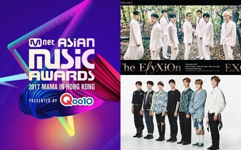 《MAMA》最佳男團獎大爆冷門!最終獲獎者竟不是EXO和防彈少年團!?