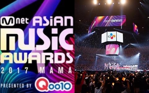 頒獎有爭議?韓媒看《MAMA》、《MMA》「沒有標準就給獎的頒獎典禮」