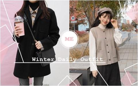 這些夏天單品先別急著收!冬天8種韓國學生最愛的保暖穿搭法!